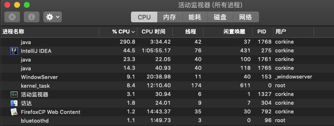 cm_image 2019-02-10 16.33.25